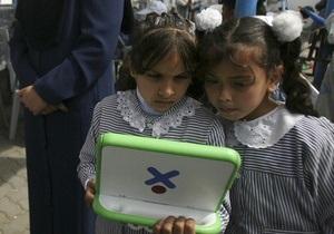 В Палестине началась раздача 500 тысяч бесплатных ноутбуков