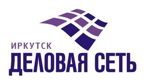 Иркутский Интернет снизил цены
