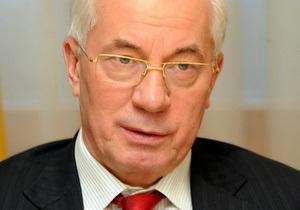 Азаров заявил, что его поздравления заменяют сотрудникам Кабмина корпоратив