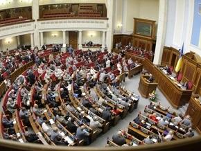 Завтра Верховная Рада будет раздавать министерские портфели