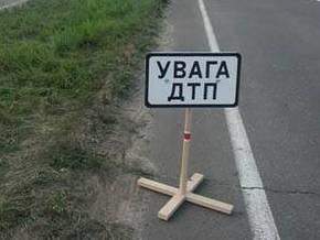 В ДТП в Ялте пострадали 5 человек