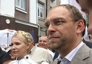 Генпрокуратура по просьбе Тимошенко сменила ее защитников