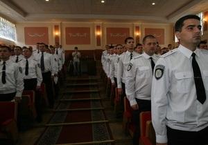 Украинскую милицию могут обязать информировать граждан о борьбе с преступностью