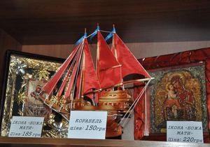 Ремесло окаянное. В Донецке открылся магазин с продукцией, сделанной заключенными