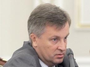 СБУ рассказала о коррупционном скандале на 60 миллионов