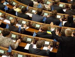 В Раде появился проект постановления об увольнении министра здравоохранения