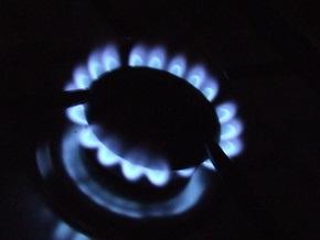 Цены на газ для населения повысятся до уровня импортных