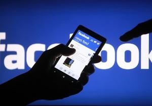 Хакер указал на  дыру  в Faecbook, взломав страницу Марка Цукерберга - вирус в фейсбуке