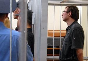 Суд закончил допрос Луценко и перенес заседание на 8 февраля