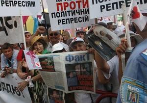 FT: Западные дипломаты в Киеве шокированы арестом Тимошенко