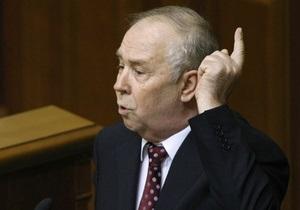 Рыбак - Рада - оппозиция - Рыбак призывает разблокировать Раду и опирается на просьбу депутатов-мажоритарщиков