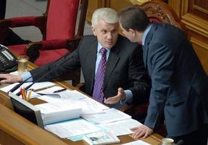 Завтра Верховная Рада рассмотрит 15 законопроектов о выборах народных депутатов