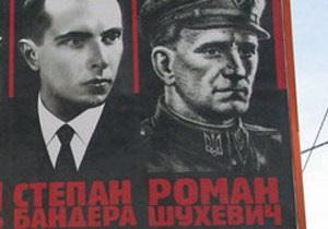 Адвокат: ВАСУ поставил точку в дегероизации Бандеры и Шухевича