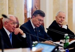 Янукович обязал Кабмин разработать законопроект об обнародовании данных об имуществе чиновников