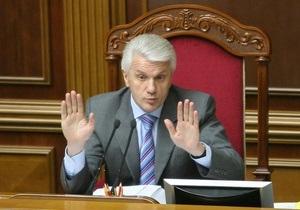 Литвин заявил, что готов ежедневно лично выдавать депутатам карточки для голосования