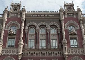 Из группы крупнейших выведены два украинских банка