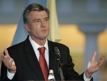 Ющенко позвал иностранный бизнес в Украину