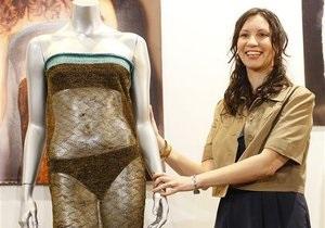 Сегодня в Лондоне продадут платье, в котором Кейт Мидлтон покорила сердце принца Уильяма