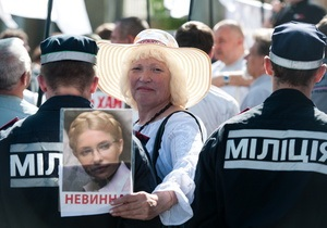 Милиция усилила охрану Высшего спецсуда, где рассмотрят кассацию по делу Тимошенко