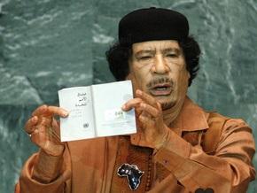 Каддафи: Постоянные члены Совбеза ООН предали принципы организации
