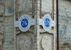 Студия Лебедева изготовила указатели улиц для города в Кировоградской области