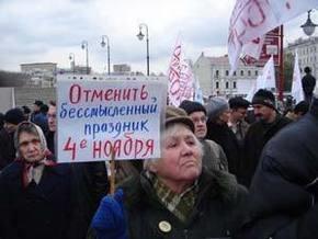 В Симферополе и Севастополе проведут Русский марш