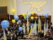 Регионалы уже заблокировали трибуну парламента