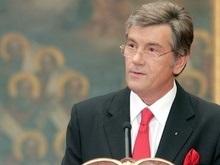 Ющенко наградил глав трех украинских церквей орденами