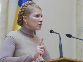 Тимошенко сформулировала принципы газовых переговоров с Россией