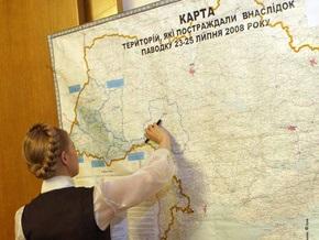 СНБО признал недостаточной работу Кабмина по преодолению последствий наводнения