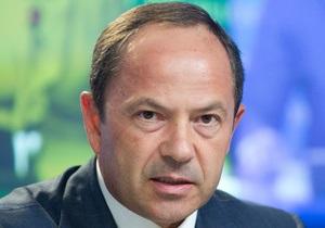 Тигипко: Рада введет налог на богатство с 2013 года