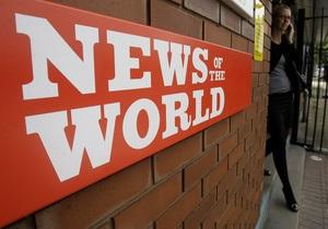 Скандал с прослушкой: 19 знаменитостей получат компенсации от News of the World