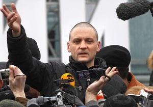 Удальцова освободили под подписку о невыезде