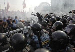 Попросившие убежище в Украине российские оппозиционеры обвинили Киев в дискриминации