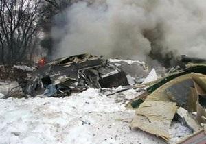Причиной катастрофы Ан-148 в Белгородской области назвали человеческий фактор
