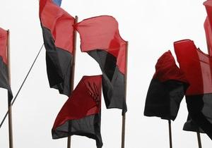 Львовский апелляционный админсуд обязал Тернопольский облсовет снять со здания флаг УПА