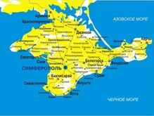 НГ: Крым понижают в статусе