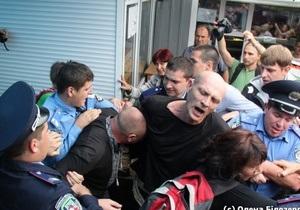 В Броварах акция протеста в поддержку осужденного закончилась потасовкой с милицией