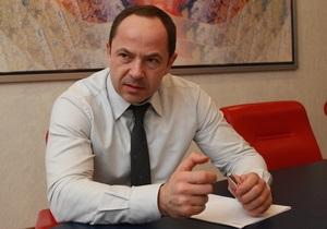 Тигипко назвал условие, при котором Украина будет рассматривать участие в Таможенном союзе