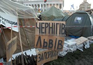 На Майдане Незалежности собрались полторы тысячи предпринимателей