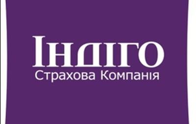Страхование имущества занимает пятую часть  объема рынка страхования Украины