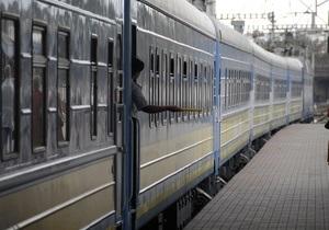 Укрзалізниця и РЖД подписали соглашение об организации скоростного движения