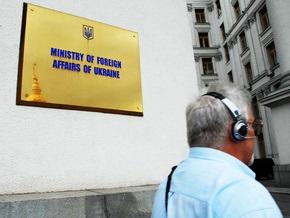 МИД: 25 стран решили предоставить Украине гуманитарную помощь