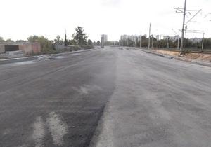 В Киеве построили дорогу, которая связала Дарницкий мост с Харьковским шоссе