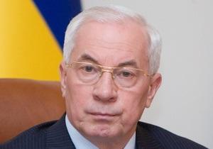 Азаров прокомментировал выделение займа МВФ