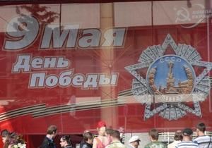 В киевском параде ко Дню Победы примут участие российские военнослужащие