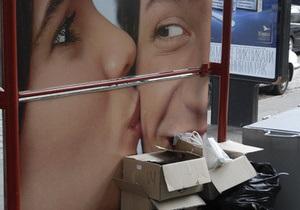 Столичные власти решили до конца весны сократить количество наружной рекламы на 50%
