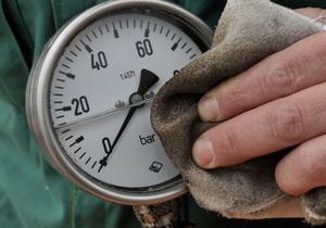 Нафтогаз - Украина-Россия - Нафтогаз заявил, что заранее поставил Газпром перед фактом снижения закупок газа