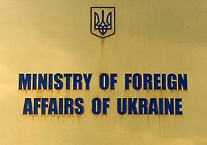 МИД: Киев не обязан во всем солидаризоваться с Евросоюзом
