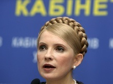 FT: Крупная победа Юлии Тимошенко
